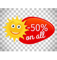 summer sale label half price vector image