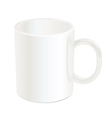 White cup vector image
