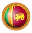 icon design for flag of sri lanka vector image