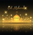 eid mubarak background 2 0606 vector image