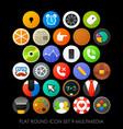 flat round icon set 9-multimedia vector image