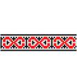 color mosaic vector image vector image