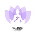 yoga logo flat emblem vector image
