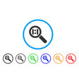 zoom actual size rounded icon vector image