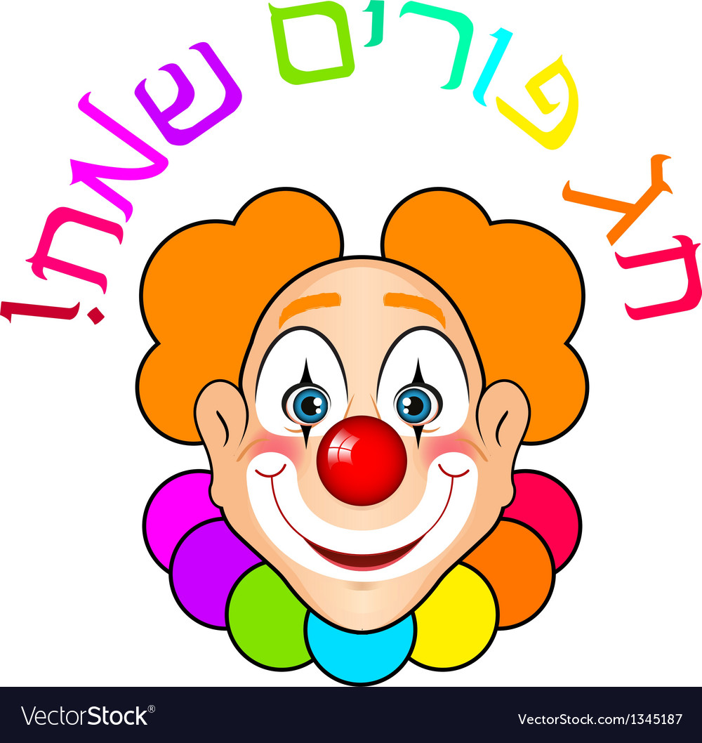 Happy purim hebrew card with clown vector