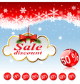 Christmas clouds discount vector image