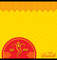 Stylish design and text for Diwali celebration vector image