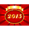 2015-red and gold billboard vector image