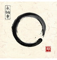 black enso zen circle on handmade rice paper vector image