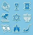 israel symbol vector image vector image