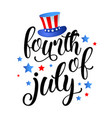 fourth of july independence day of united states vector image