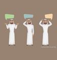 arab men communicate dialog bubble for vector image
