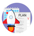 plans to launch new start up vector image vector image
