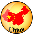 button China vector image