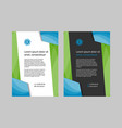 corporate style blank template vector image