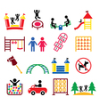 Kids playground outdoor or indoor place vector image