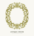 classical antique gold frame vector image vector image