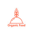red dish like organic food logo vector image