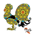 Rooster Image symbol of 2017 on the Chinese vector image