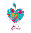 greeting card 8 march with flower heart vector image