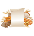 Bakery scroll vector image vector image