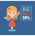 Holiday discount  big sale banner vector image