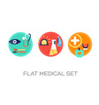 medical care icons collection vector image