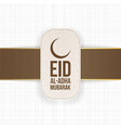 Eid al-Adha Mubarak textile Label vector image