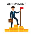 business achievement finance goal financial vector image