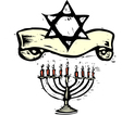 Mixed Judaica Images vector image