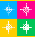 wind rose sign four styles of icon on four color vector image