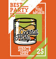 color vintage coctail party banner vector image