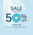 abstract designs sale banner template vector image