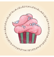 watercolor cupcake with pearls vector image