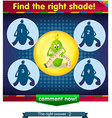 Find the right shade cucumber 2 vector image