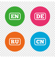 language icons en de ru and cn translation vector image