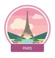Eiffel tower Paris France vector image