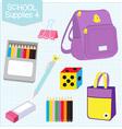 school supplies4 vector image