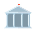 Education Temple Icon vector image