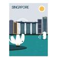Singapore city vector image
