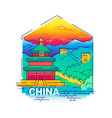 china - modern line travel vector image
