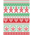 Tall xmas pattern with gingerbread man red green vector image