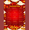 chinese lunar new year calendar design vector image