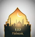 Eid Mubarak landscape background vector image