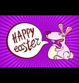 Retro style Happy Easter card in format vector image
