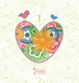 Valentines Card with the text I Love You vector image vector image