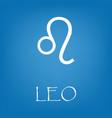 leo zodiac sign icon simple vector image