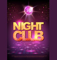 Disco ball background disco poster night club vector image