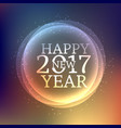 glossy happy new year text style placed on shiny vector image