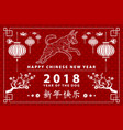 2018 chinese new year pendants with luck knots vector image